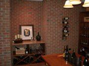 Wine-Cellar-Remodeling-2-B